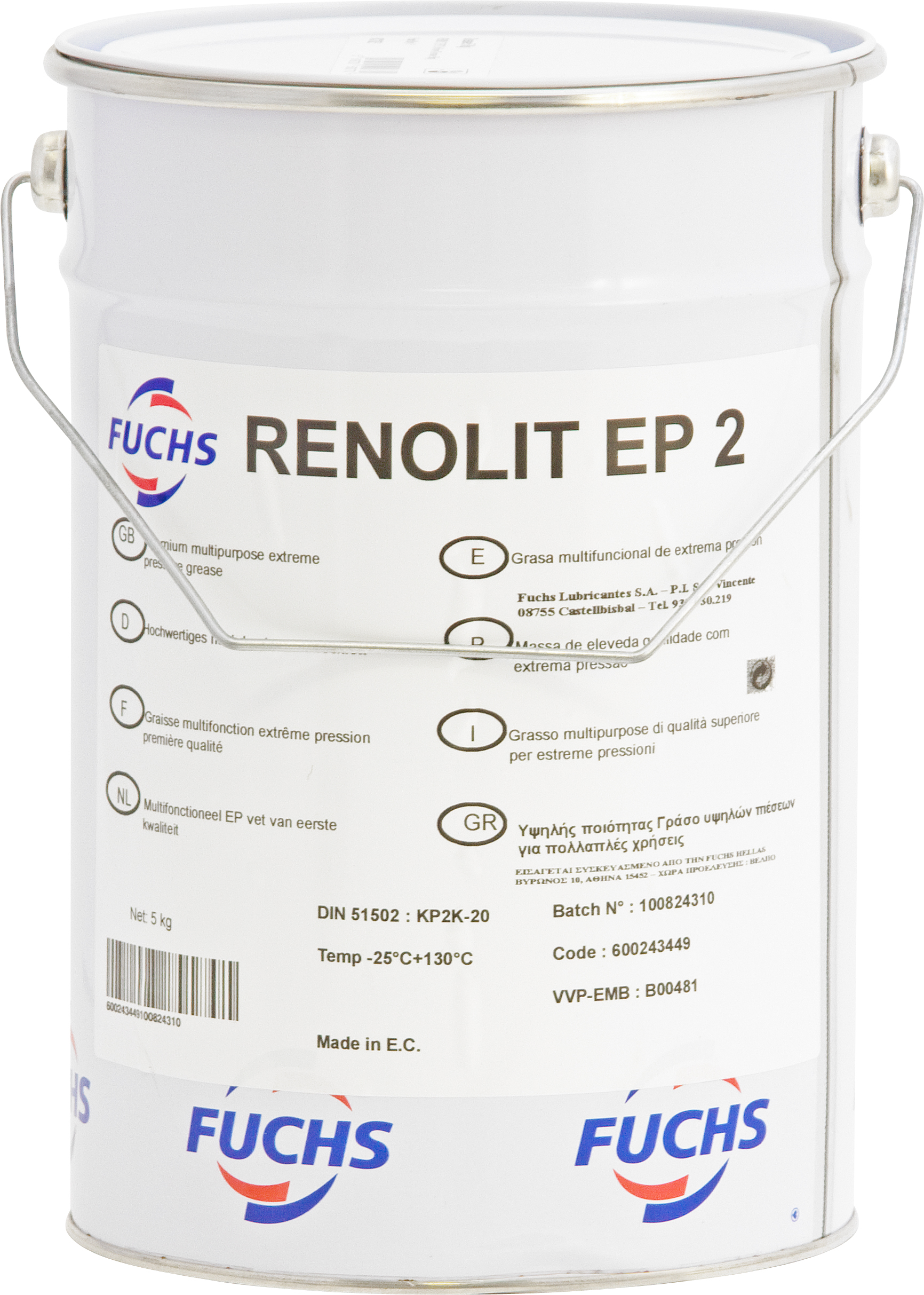 FUCH RENOLIT EP2 GREASE 5KG TIN MULTI-PURPOSE EP LITHIUM GREASE